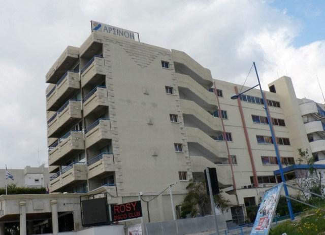 Отель ARSINOE 3* (все включено). Лимассол, Кипр.