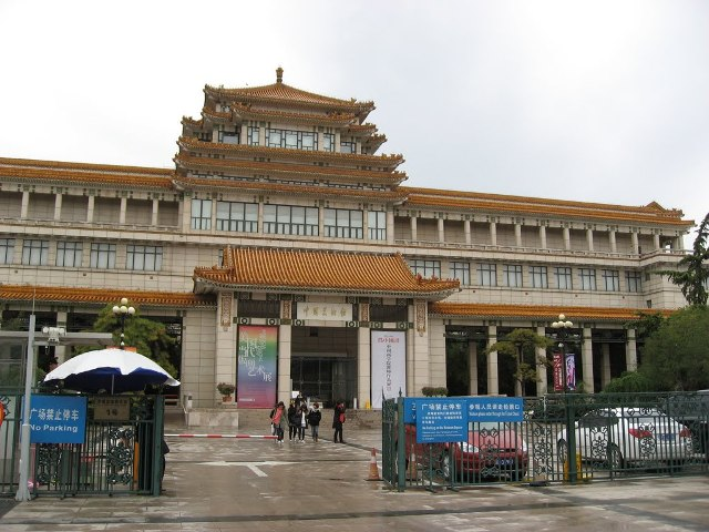 Национальная галерея искусств в Пекине