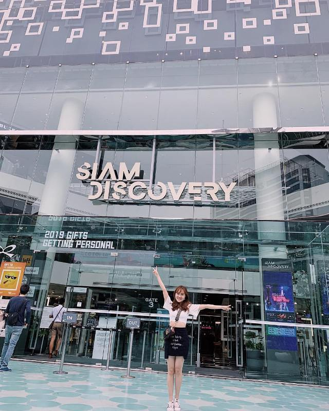 Siam Discovery, Бангкок, Таиланд