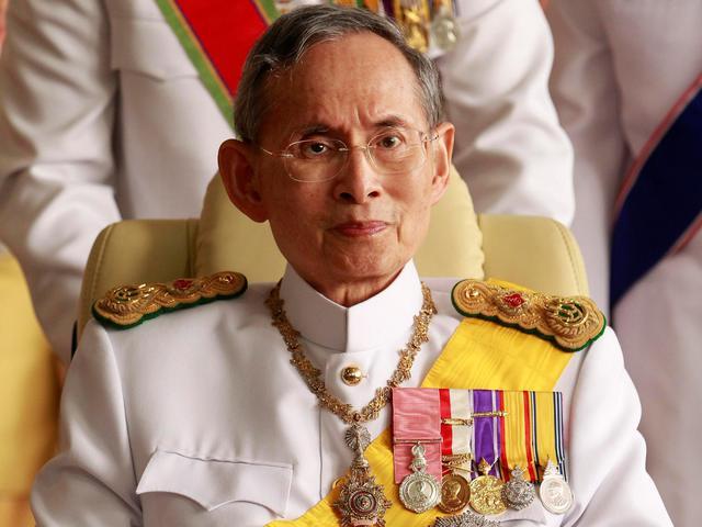 Король Таиланда Рама ІХ