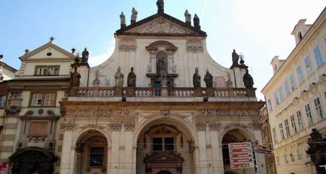 Клементинум (Klementinum) в Праге.