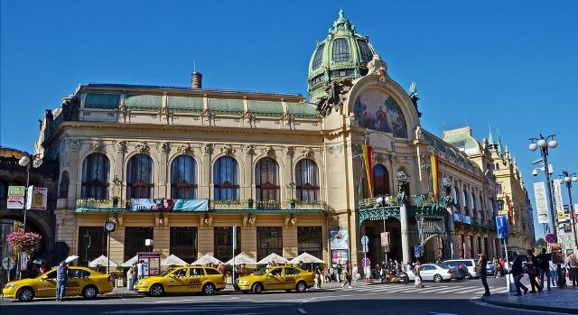 Общественный дом (Obecní dům) в Праге