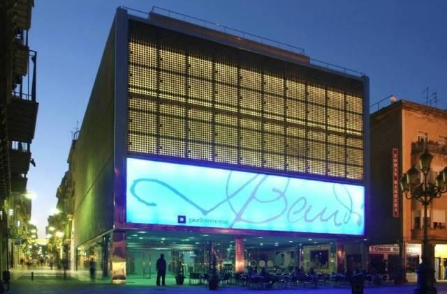 Центр Антонио Гауди в Реусе