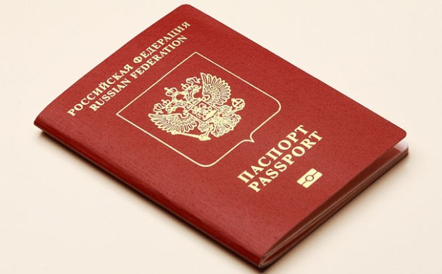 Держите загранпаспорт всегда при себе