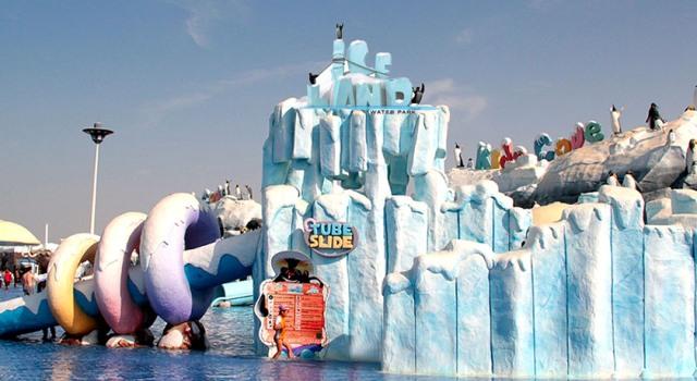 Освежающий аквапарк Ice Land Water Park для отдыха с детьми
