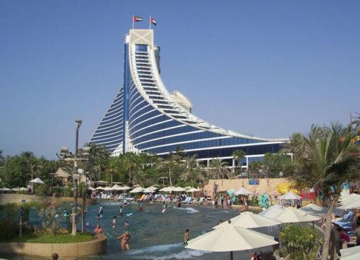 Jumeirah Beach Hotel 5 *****