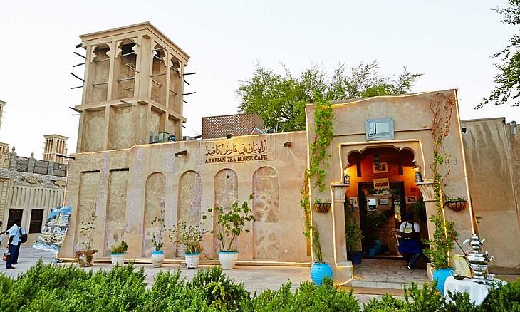 Al Fahidi Historical (Бастакия) исторический район в Дубаи