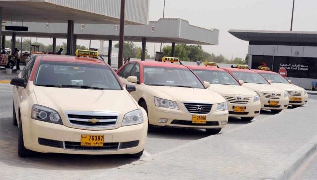 Такси в аэропорту Дубай