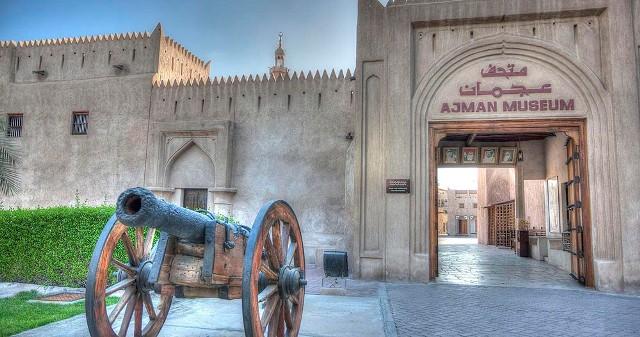 Национальный музей Аджмана (ОАЭ)