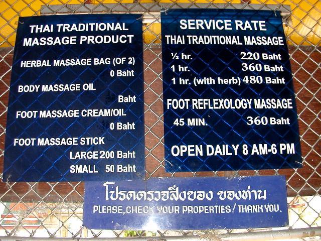 Цены на тайский массаж
