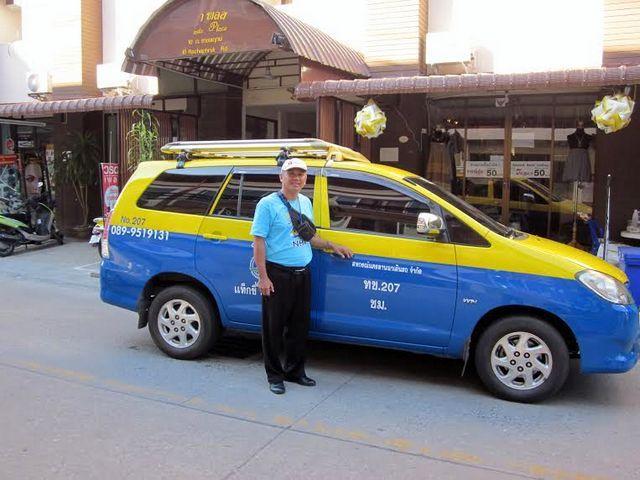 Такси Таиланда