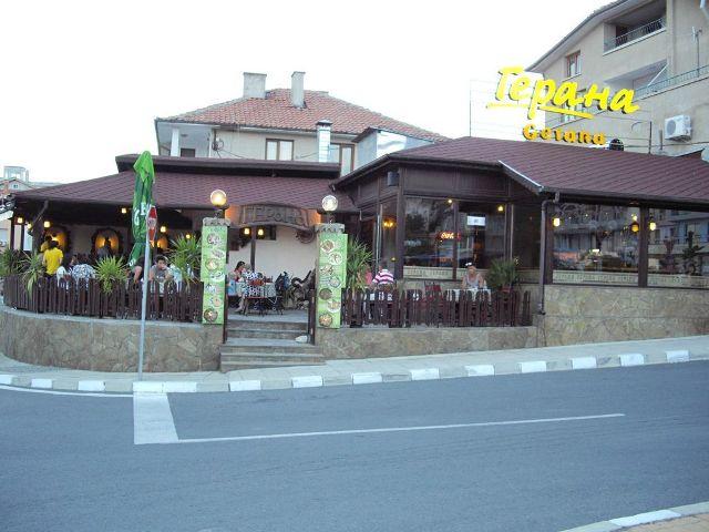 Ресторан Герана Золотые Пески