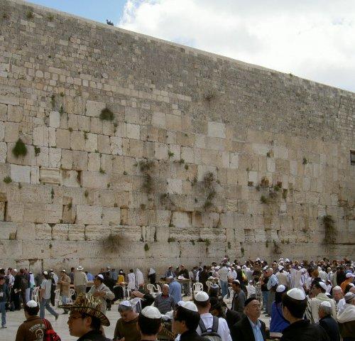 Стена Плача Иерусалим Израиль