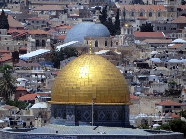 Иерусалим в Израиле