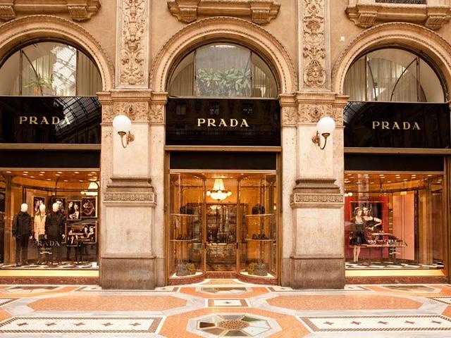 Бутик Prado в Милане, Италия