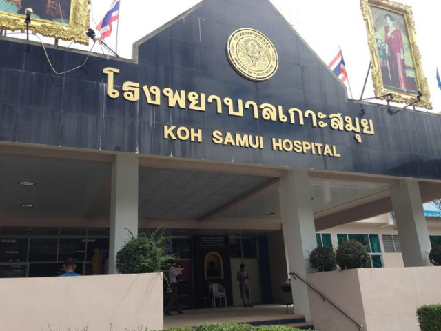 Госпиталь на Самуи