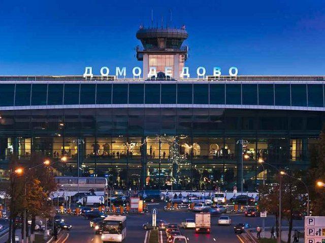 Аэропорт Домодедово в Москве