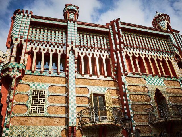 Casa Vicens Барселона