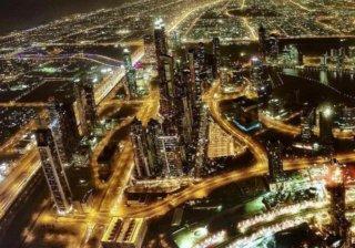 Вид со смотровой площадки небоскреба