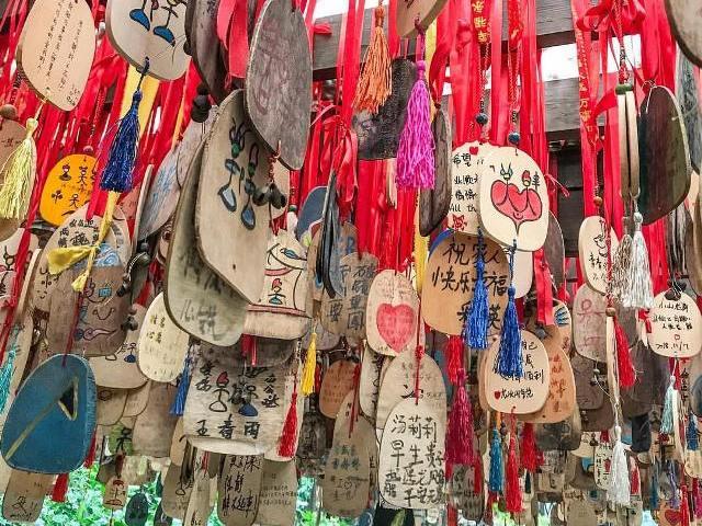 Суеверия по китайски