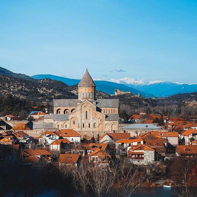 Город Мцхета - древняя столица Грузии