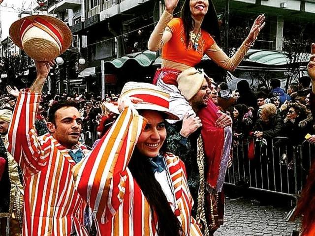 греческий карнавал