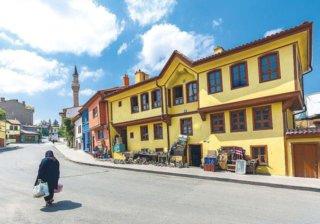 Эскишехир, Турция