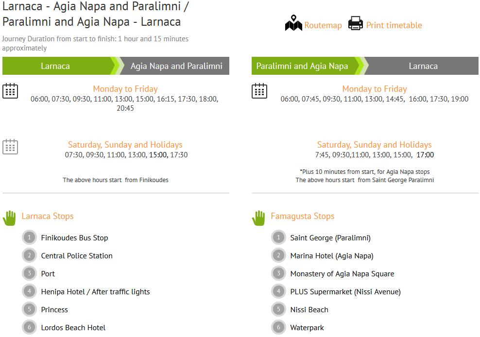 Расписание маршрута Ларнака — Айя Напа и Паралимни