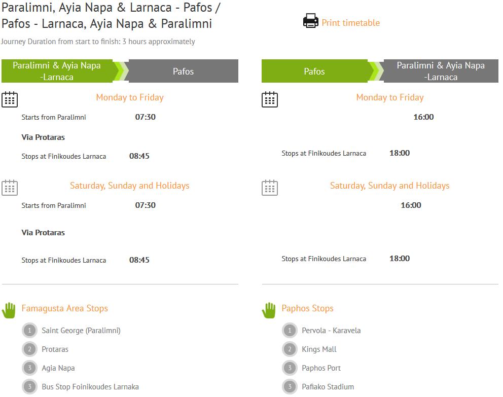 Расписание маршрута Айя Напа и Паралимни — Пафос через Ларнаку