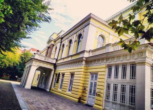 Дворец Жофин в Праге