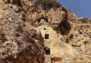 Скальный монастырь Аф Кале