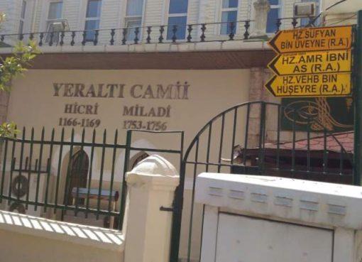 Yeraltı camii Подземная мечеть в Стамбуле