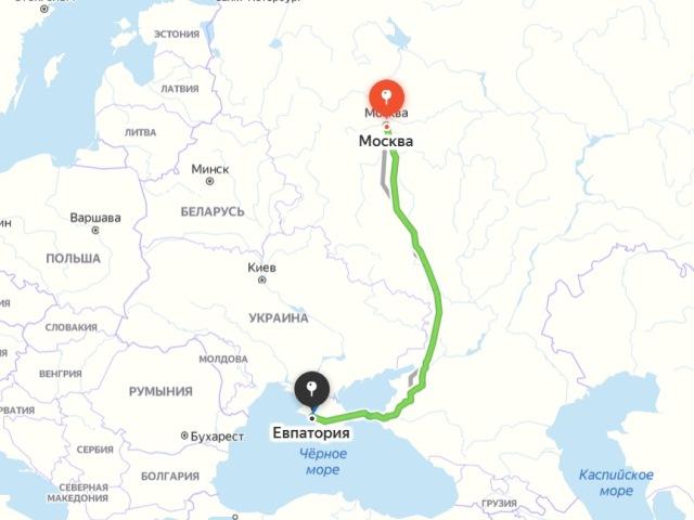 Маршрут из Москвы в Евпаторию