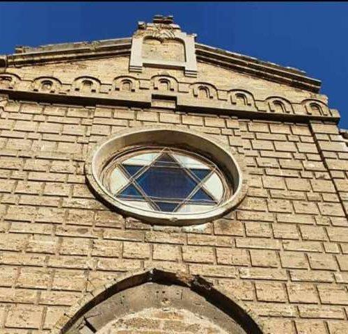 Синагога Егия Капай в Евпатории, Крым