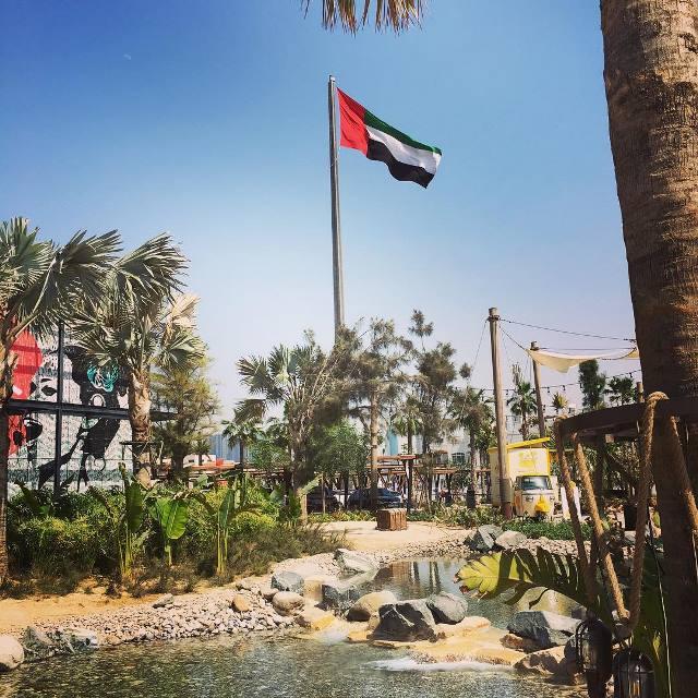 Парк Jumeirah Beach Park Дубай