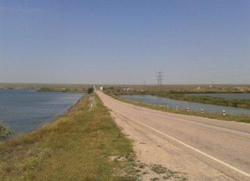 Донузлавский (Аблямитский) мост в Крыму