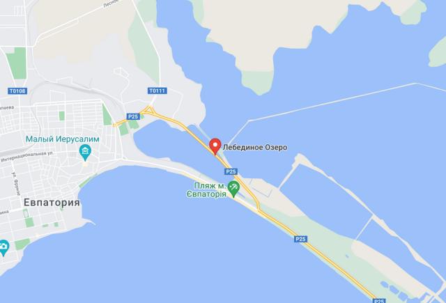 лебединое озеро, Евпатория, Крым